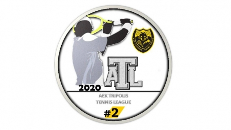Ακυρώνεται το AEK Tripolis Tennis League #2