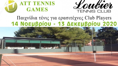 Club Players Tennis Tour at Loubier Tennis Club