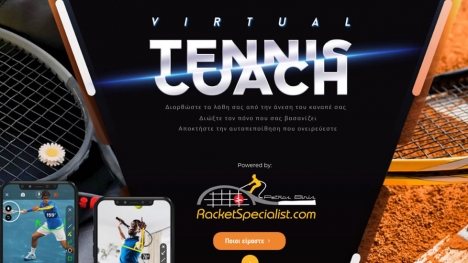 Virtual Tennis Coach - Η νέα επαναστατική υπηρεσία - Powered by RacketSpecialist.com