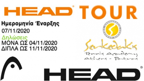Weekend Tour Athens by HEAD #9